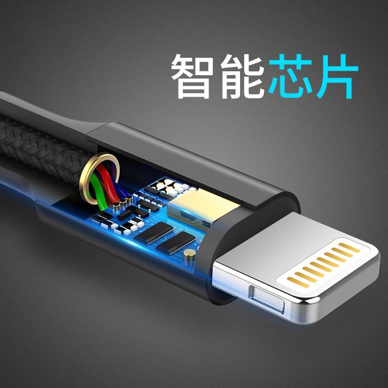 Iphone7 data line, apple plus mobile phone charger, MFI certification, single head ipad6s six 5S