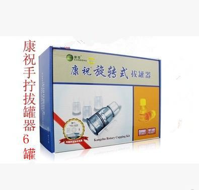 Kang Zhu vacuum cupping cupping a hand screw household pumping thick rotary non glass 6 cans shipping