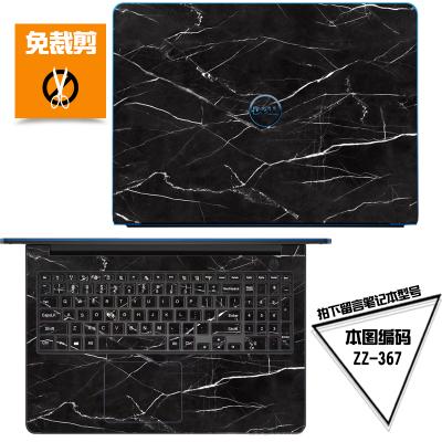 笔记本电脑贴膜免裁剪外壳贴纸U430P联想U310 U400 U410炫彩保护