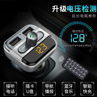 Battery car Bluetooth MP3 player M radio car audio host CD, DVD comes with speaker electric