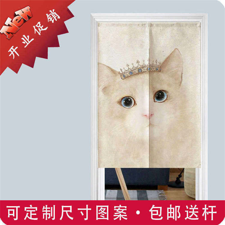 カスタマイズ可能可愛い猫麻綿暖簾装飾布簾肥厚寝室暖簾創意暖簾
