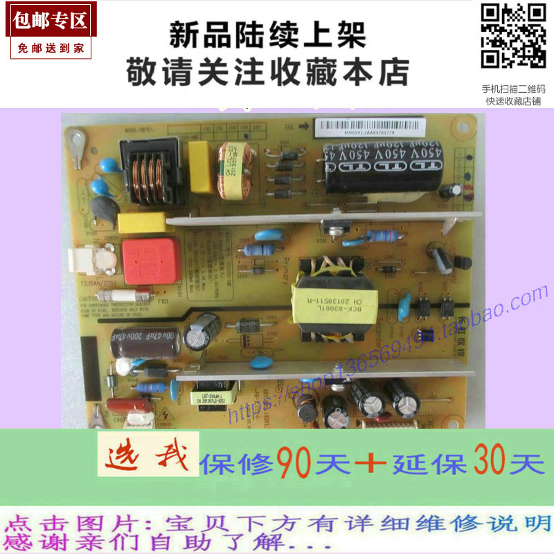 Changhong LED32B3100iC32 inch LCD TV power supply, high voltage backlight integrated constant current motherboard 8 Language