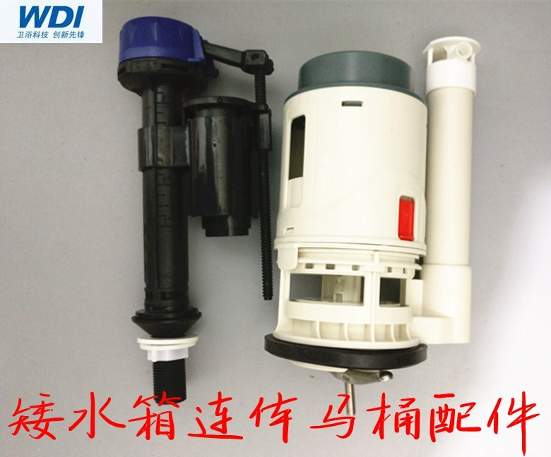 The old dwarf Siamese toilet water drain valve of inlet and outlet water supply device of full package mail