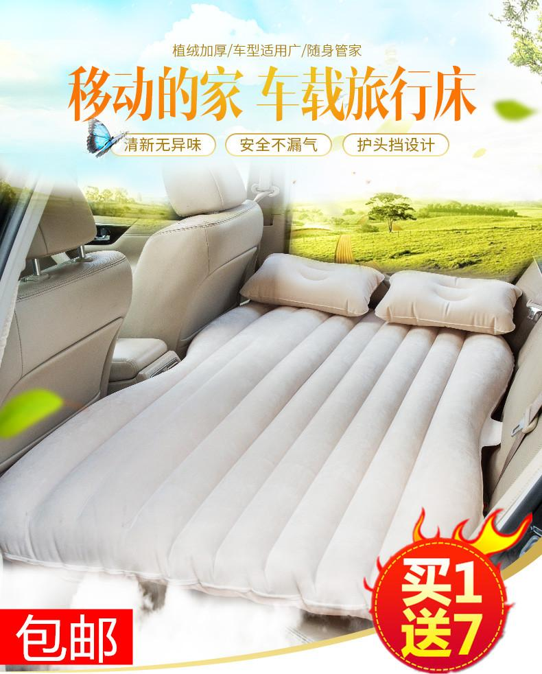 Car travel car vehicle rear double bed mattress mattress folding inflatable adult car general section