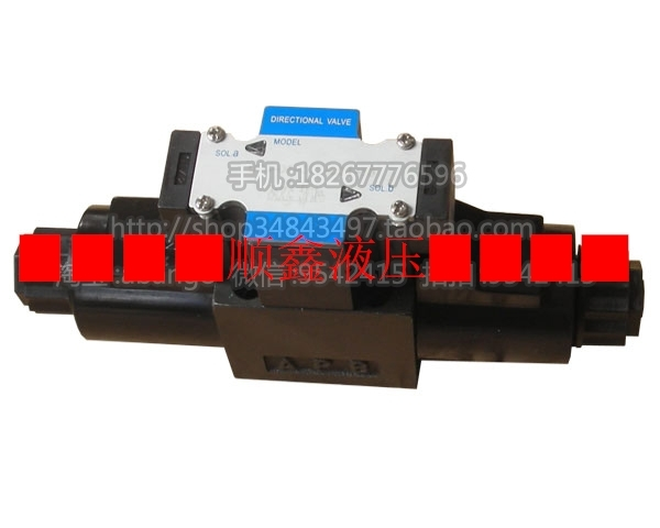 Hydraulic solenoid valve DSV-G02-8C-DC24-72 oil pressure directional valve, high quality and durable