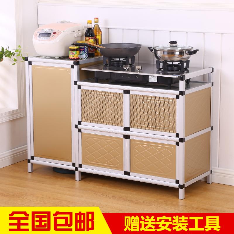 Ispessimento dei gas di Acciaio inossidabile del gabinetto gabinetto gabinetto è una credenza della Cucina di stoccaggio in Lega di Alluminio.