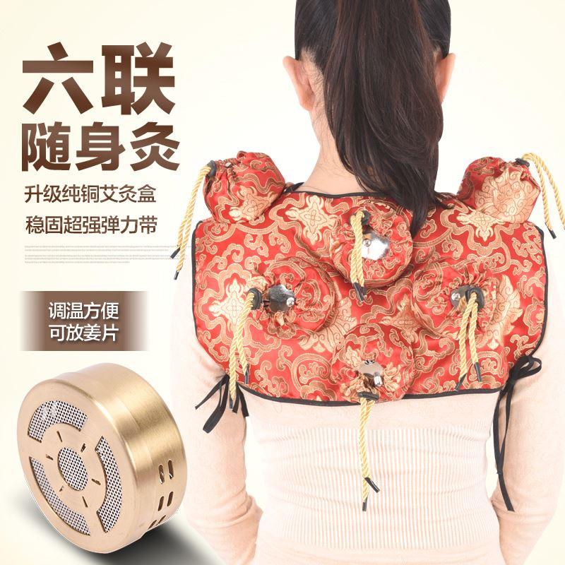 灸箱暖かい宮電気加熱宝宝身につけて温湿布バッグ香艾灸発熱護腰暖かい宮バッグ暖かい宮ベルト