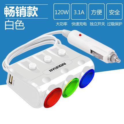 自動車が三つのシガーライター双USB大出力電源コンバータ伝ますGS7GS4GA3充電器