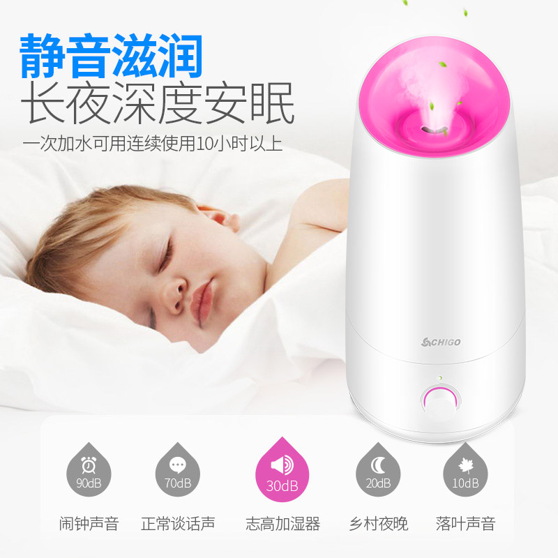 Large capacity air purification air conditioning sterilization household humidifier aromatherapy pregnant baby quiet bedroom bar
