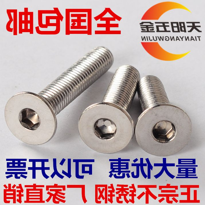 201 stainless steel countersunk head six corners screw, flat head screw, flat cup bolt M3M4M5M6M8M10M12