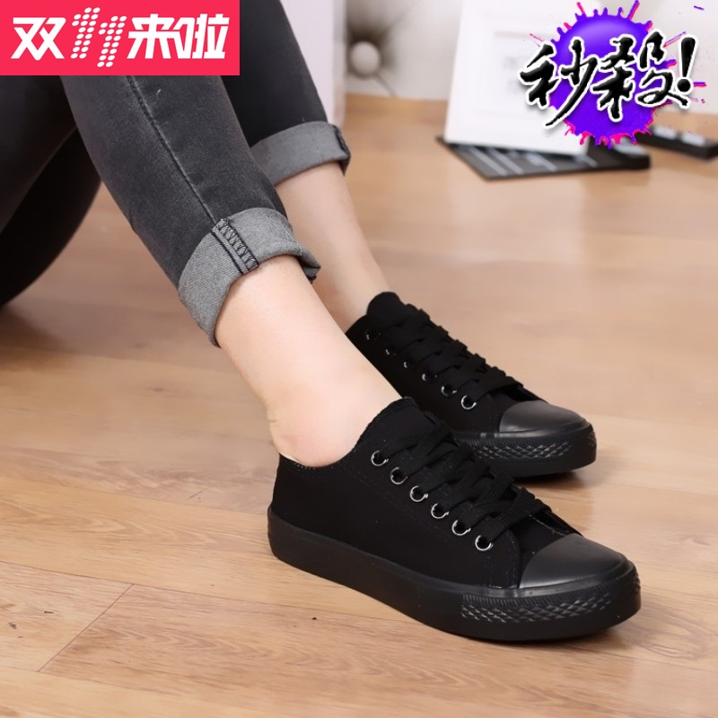 2017情侶全黑色帆布鞋女低幫布鞋男生球鞋純黑色工作鞋韓版平底鞋