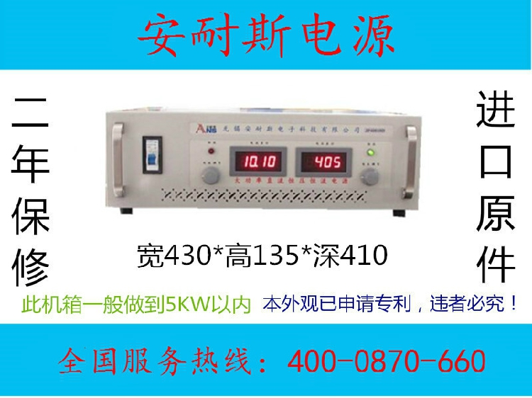 0-60V60A DC power supply, 60V70A DC regulated power supply, motor test, aging switch, DC power supply