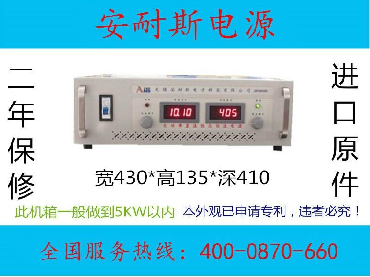 Fuente de alimentación de corriente continua DC Power 0-60V60A 60V70A ensayo envejecimiento del interruptor de alimentación de corriente continua
