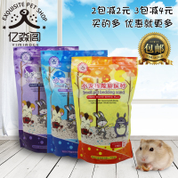 The hamster urine absorbing urine sediment supplies sand sand sand cool small pet toilet urine absorbing deodorizing pad pad material sawdust litter material