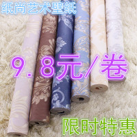 Special price 3D wallpaper processing wallpaper PVC non-woven fabric cheap engineering Hotel KTV clearance and other materials wall