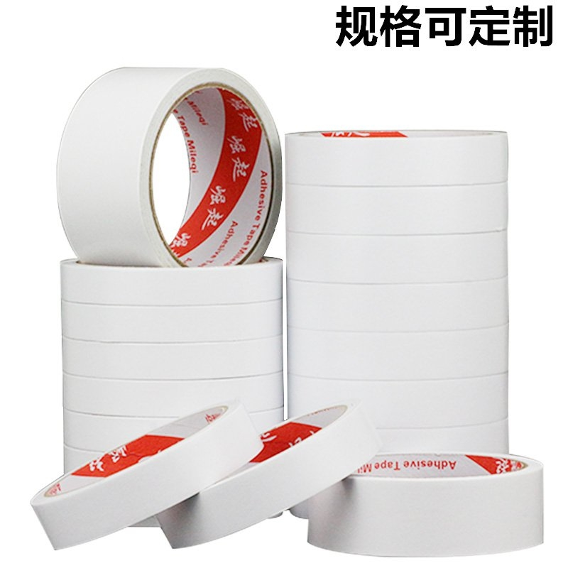 Maintenance wide stickup foam rubber sponge fixed super decorative wall super thin transparent adhesive ceramic tile super double-sided adhesive