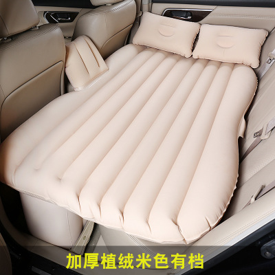 SUV dedicated Harvard H6Coupe trunk inflatable mattress, folding travel bed car thickening Che Zhenchuang