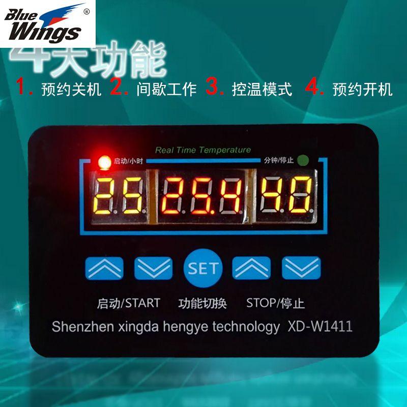 Der wasserstand mkt101-111-20n elektronische thermostat - temperatur - controller gesteuert.