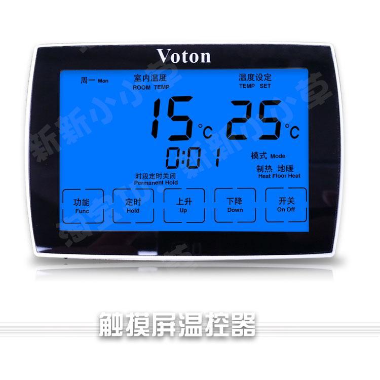 La paroi de l'électricité au régulateur de température de l'eau chaude de thermostat de cristal de carbone chaud de film de chauffage électrique de câble de régulateur de température de commutation électrique