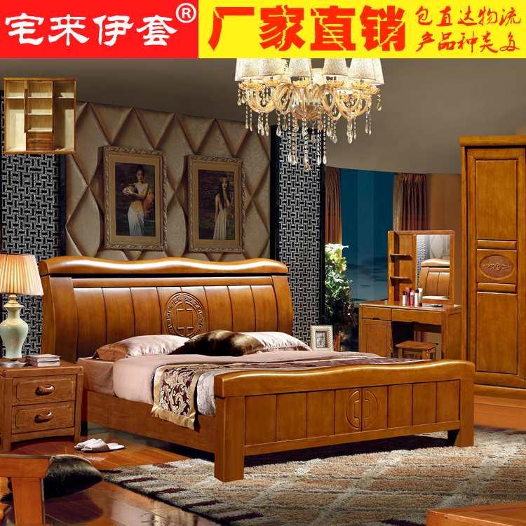 Modern all solid wood bed, 1.8 meter furniture, Chinese oak bed, high box, storage double bed, master bedroom, bedside wedding bed