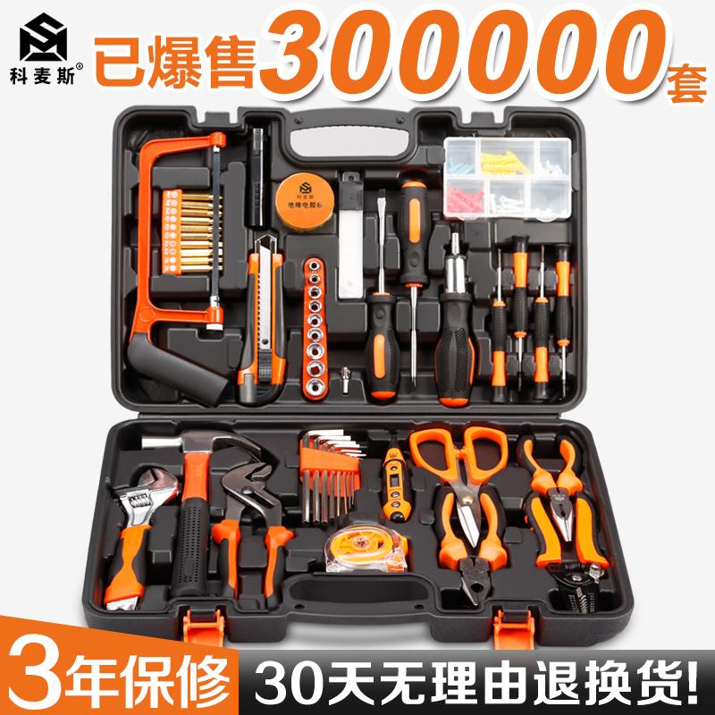 Manutenzione manutenzione di una serie di strumenti per uso domestico rivestiti elettricista Hardware accusato di trapano elettrico cassetta degli attrezzi.
