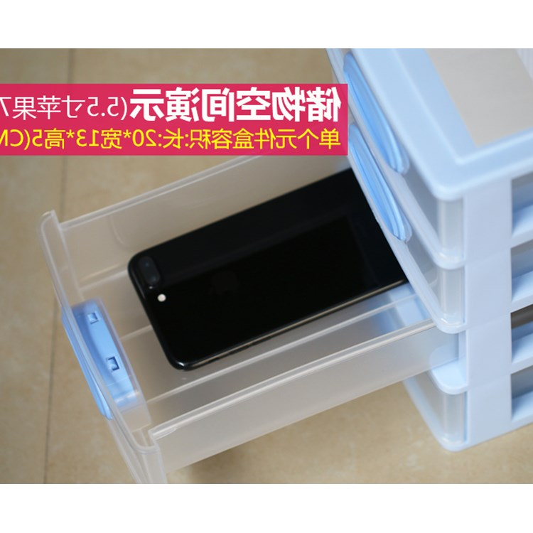 Four layer drawer type component parts storage box shock resistance storage cabinet combination parts box toolbox Kit