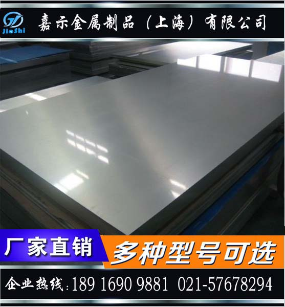 Free cutting of 2A1250527075LY12 aluminum plate with complete thickness 0.5mm~480mm and so on