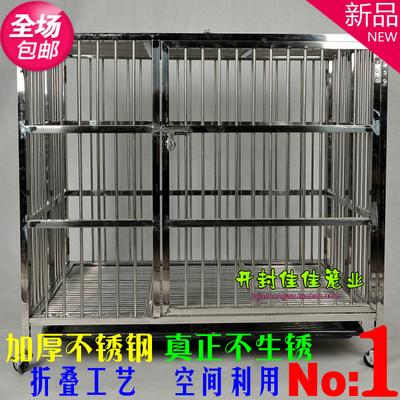 佳佳折叠不锈钢狗笼子小型中型大型犬金毛泰迪贵宾宠物笼全国包邮