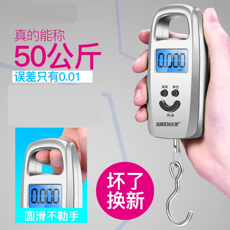 Hot package mini electronic portable scale, high precision 25kg/5g fishing scale, portable shopping called hook scale