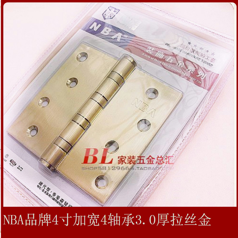 NBA brand (4443) 4 inch widened 4 bearing, 3 thick drawing gold, stainless steel golden door hinge / copper plating
