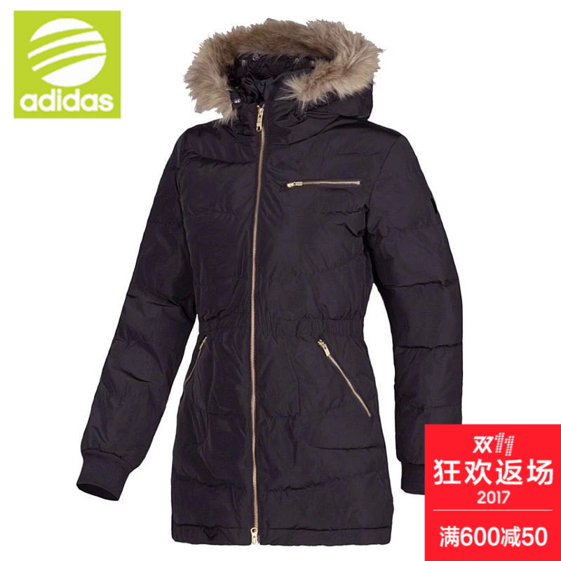 Adidas Adidas NEO winter women's cap warm and long down jacket M32614