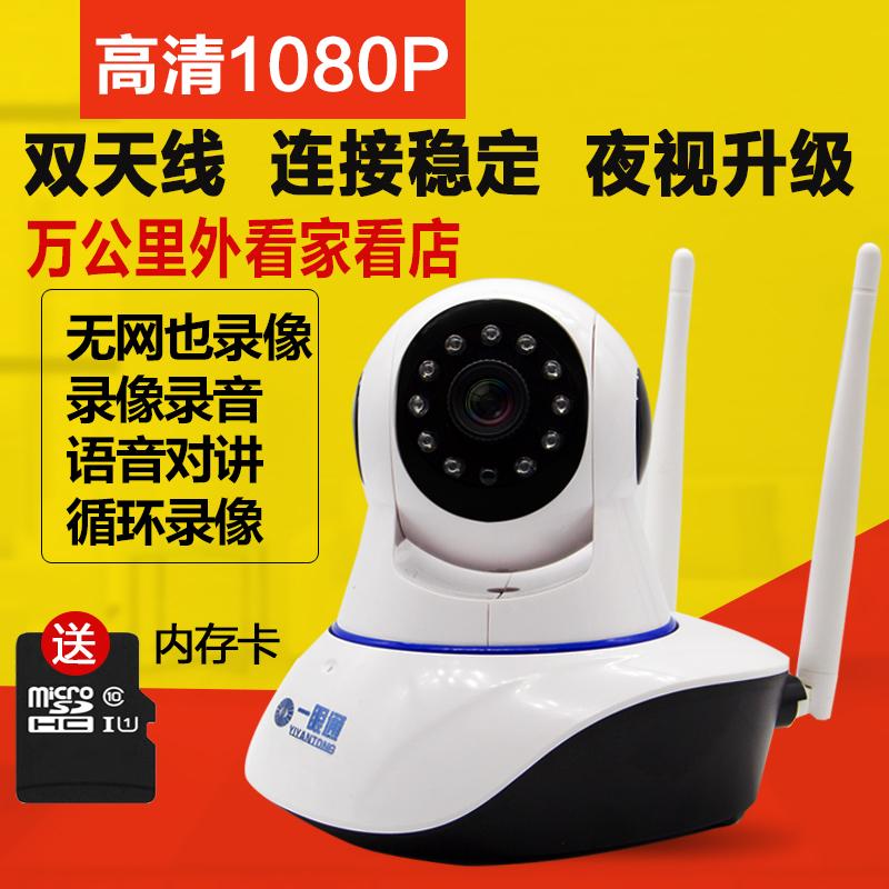 كاميرا مراقبة لاسلكية الصور صغيرة جدا للرؤية الليلية كاميرا المراقبة الداخلية المنزلية