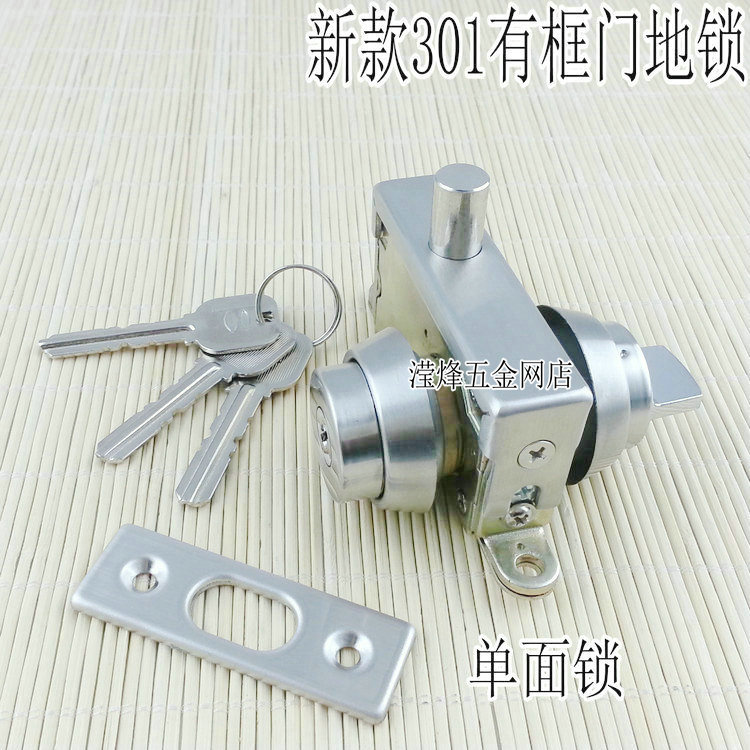 Il nuovo quadro di Taiwan 301 di chiudere La Porta a Porta in Acciaio inossidabile di chiudere La Porta di Vetro di chiudere la vendita diretta