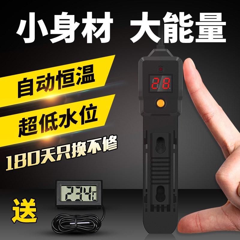 Calentador de acuario acuario PTC - calentador automático de temperatura ultra mini controlador digital de temperatura