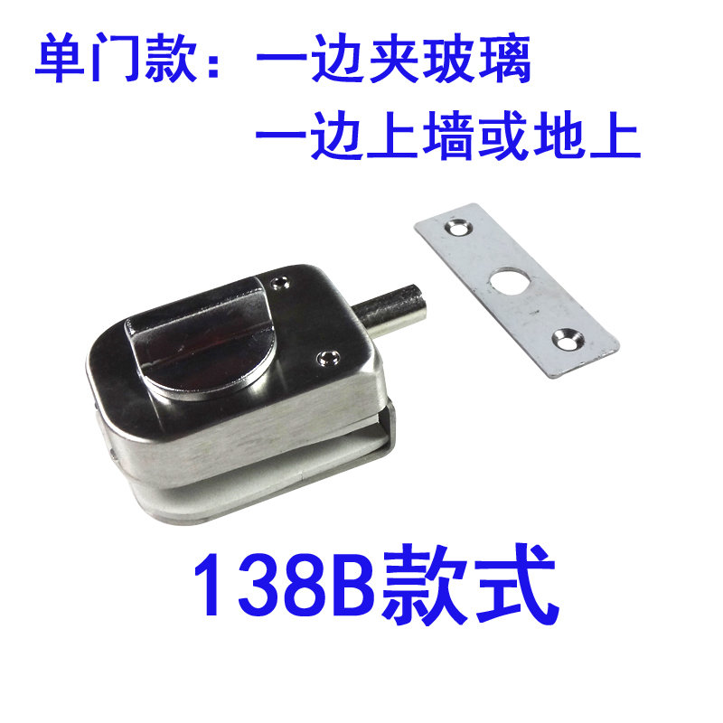 The 2017 door lock latch lock office bathroom bathroom glass shops opened with special single plug lock