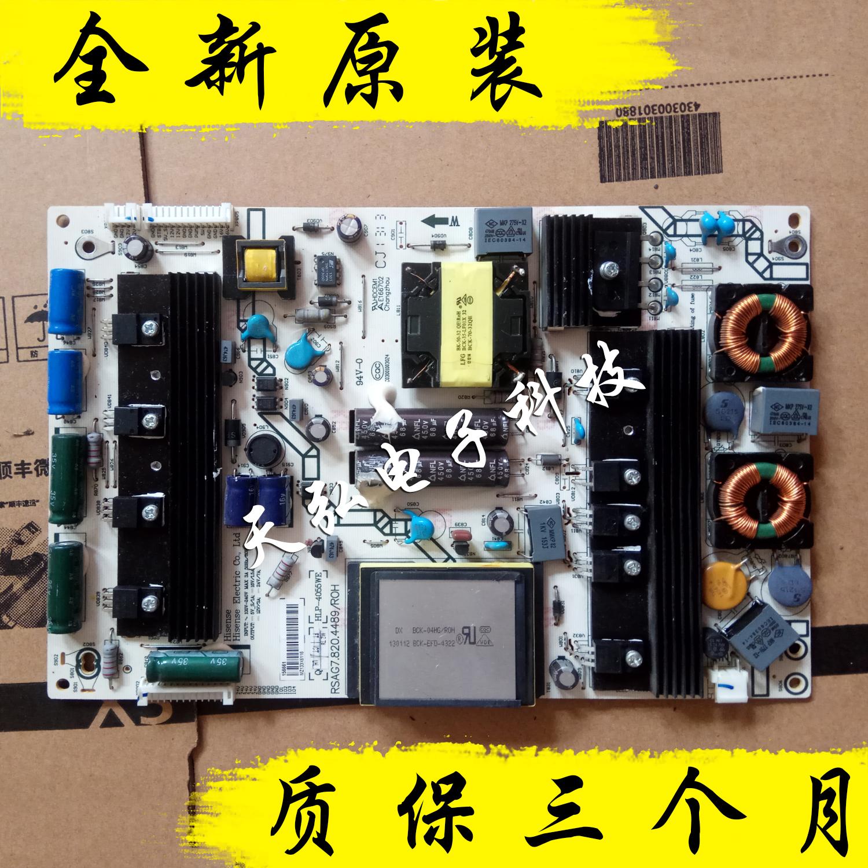 Original Hisense de télévision à affichage à cristaux liquides LED48K510G3D des lignes d'alimentation de la carte - mère RSAG7.820.4489 / Roh