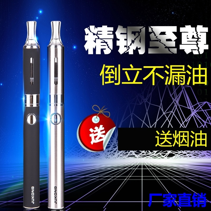 przywożone z drugiego pokolenia elektronicznego papierosa dym. w przypadku palenia tytoniu. artefakt.