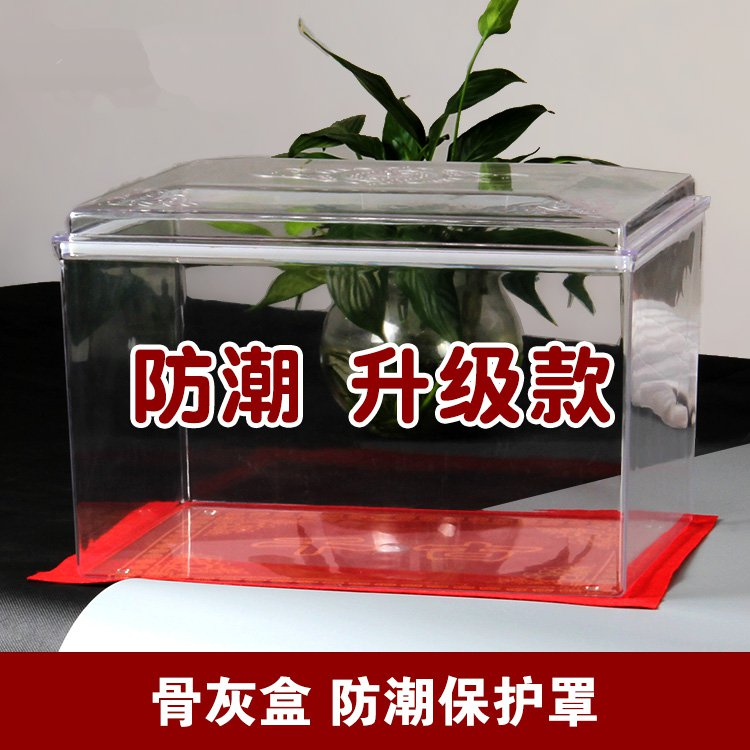 Die neue schutzhülle Agenten Moisture urne für die bestattung Grab trockenmittel entfeuchtung Grab korrosionsschutz