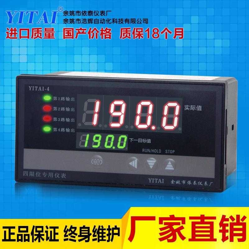 4 limit alarm instrument, four limit temperature instrument, 4 temperature control instrument, 4 relay output instrument kh102