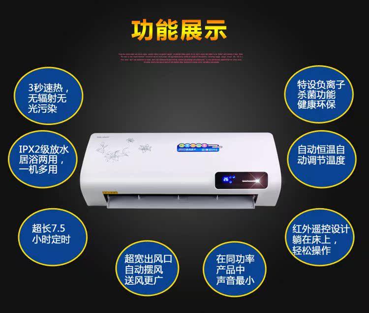 Aquecedor de Casa de Banho, aquecimento rápido controle remoto impermeável de home office e de poupança de Energia de aquecimento e de ar condicionado de parede Pequena
