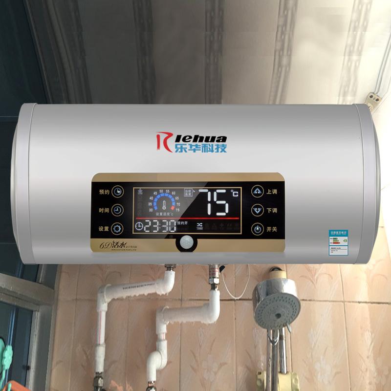 F80-30W7 (HD) elektrische warmwasserbereiter wasserspeicher fernbedienung an die elektrische 80l