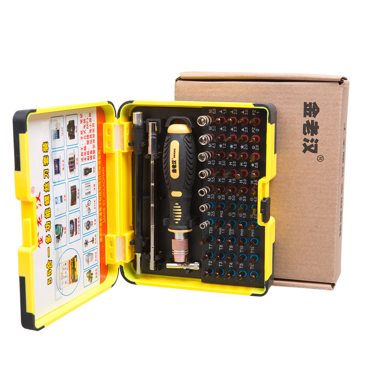 Multifunctional screwdriver set specifications special precision screwdriver to mobile phone computer maintenance tools screwdriver