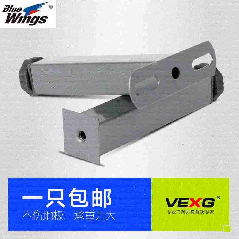 Vexg ranked skeleton type T bed legs of the foot of the bed foot tatami bed supporting leg bedstead shipping accessories