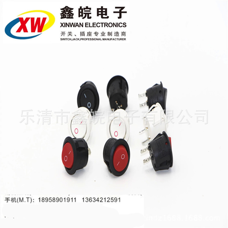 供給別スイッチKCD1-105 / N 2足三脚全黒い円形スイッチ
