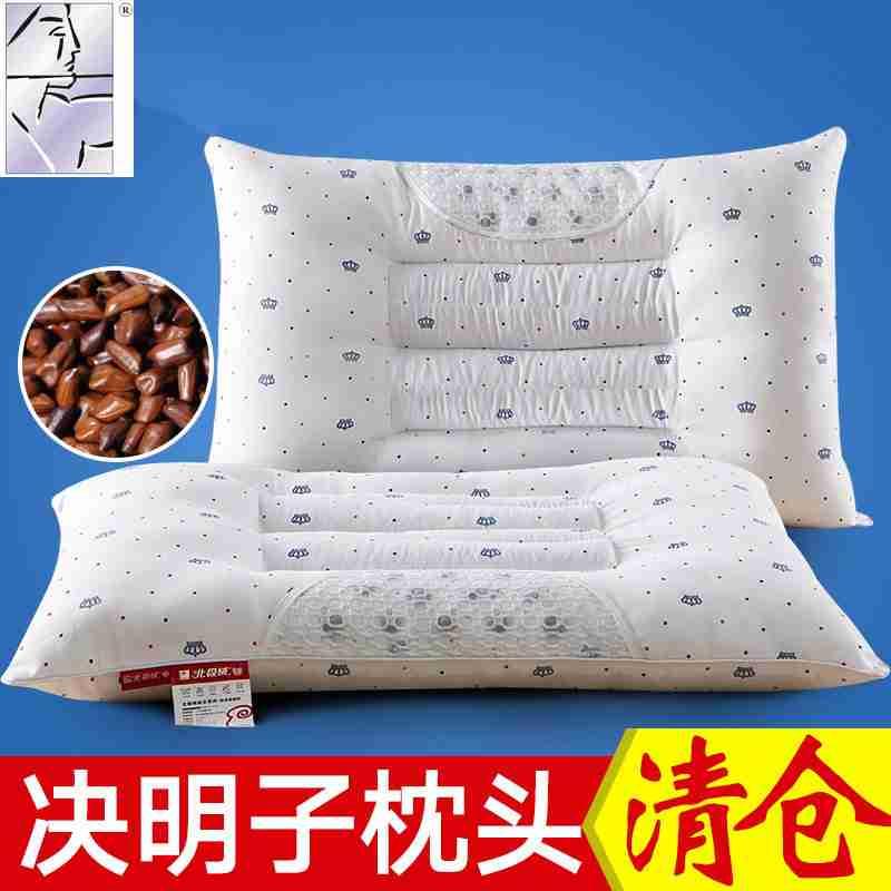 ケツメイシない養生保健の枕枕変形定型成人睡眠に役立つ護頸椎博士学生高枕