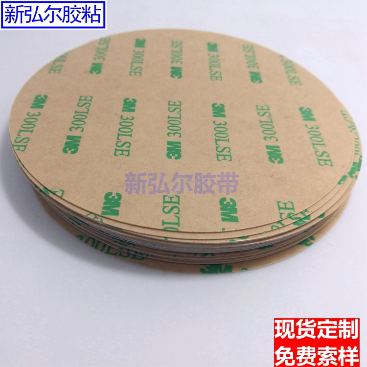 Strong transparent PET double-sided tape stuck mirror screen mobile phone repair adhesive strong double-sided adhesive tape