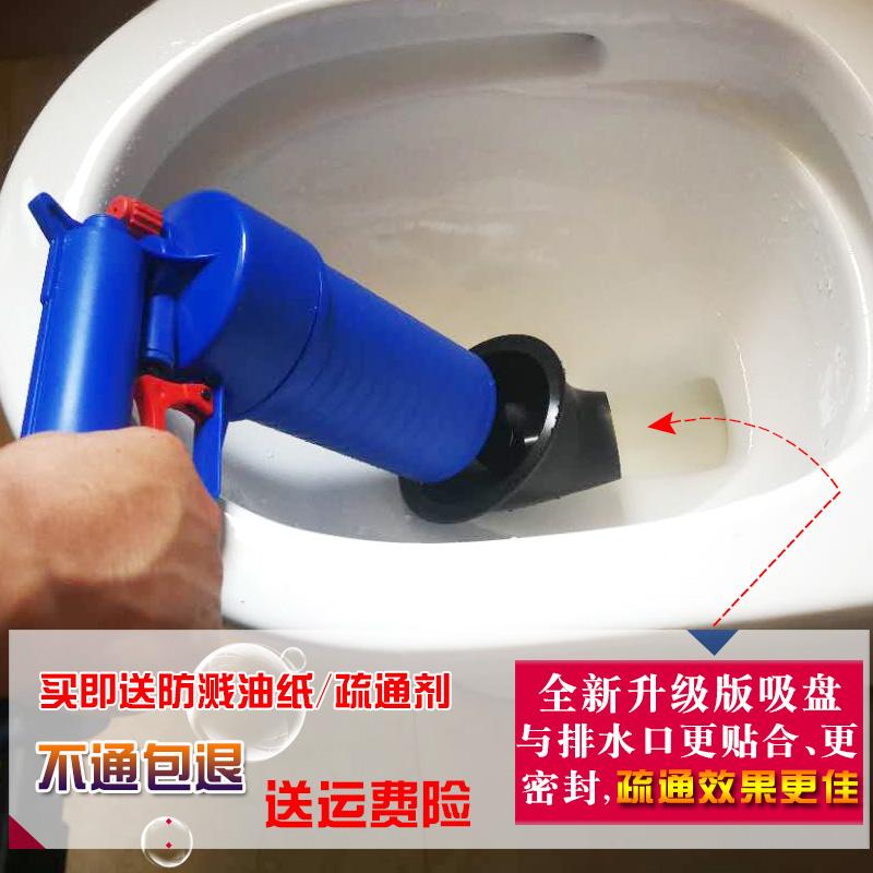 A través de la herramienta del dragado de alcantarillado doméstico un drenaje tapado a través de canal cocina.