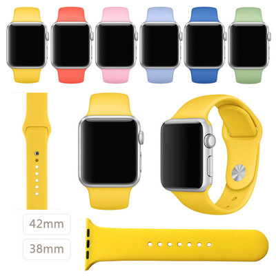 2016 New Yellow Sport Strap for Apple Watch Band for Apple W