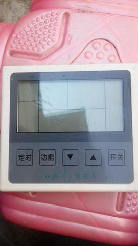 энергия теплового насоса 5p воздуха поддержание контроля экран компьютера универсальный контроля Совета сенсорный экран (пассивного)