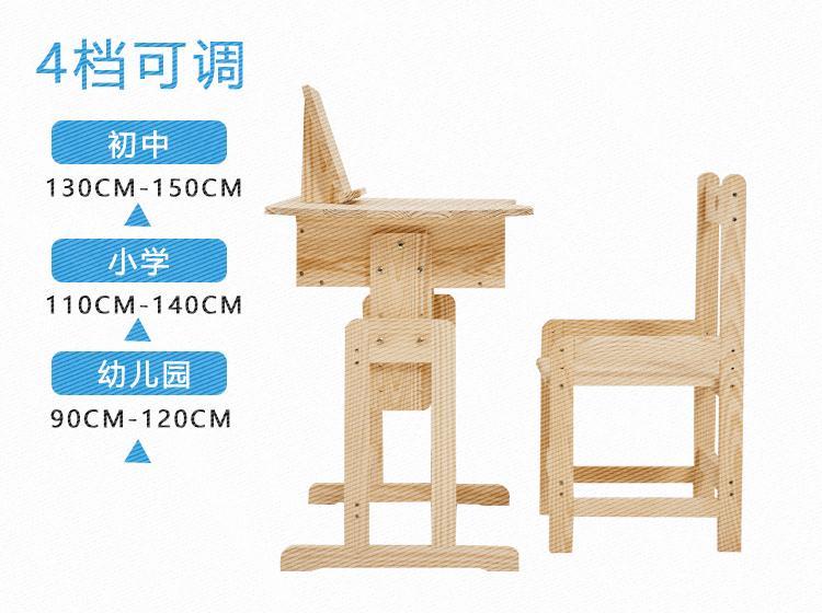 Les enfants apprennent de tables et de chaises en bois massif d'enfants ensemble bureau bureau bureau des élèves de levage de pin de colis
